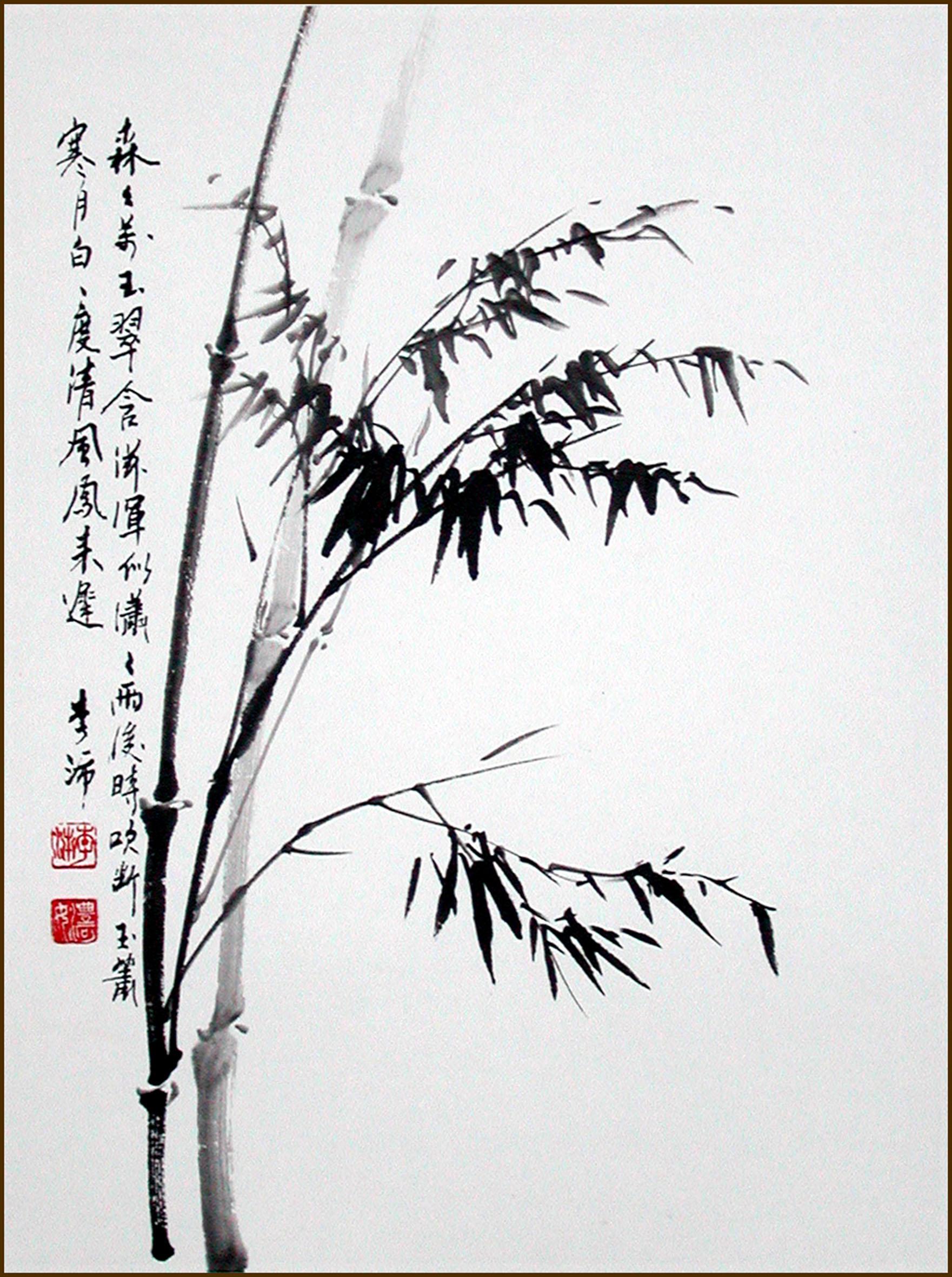 竹の画像 p1_26