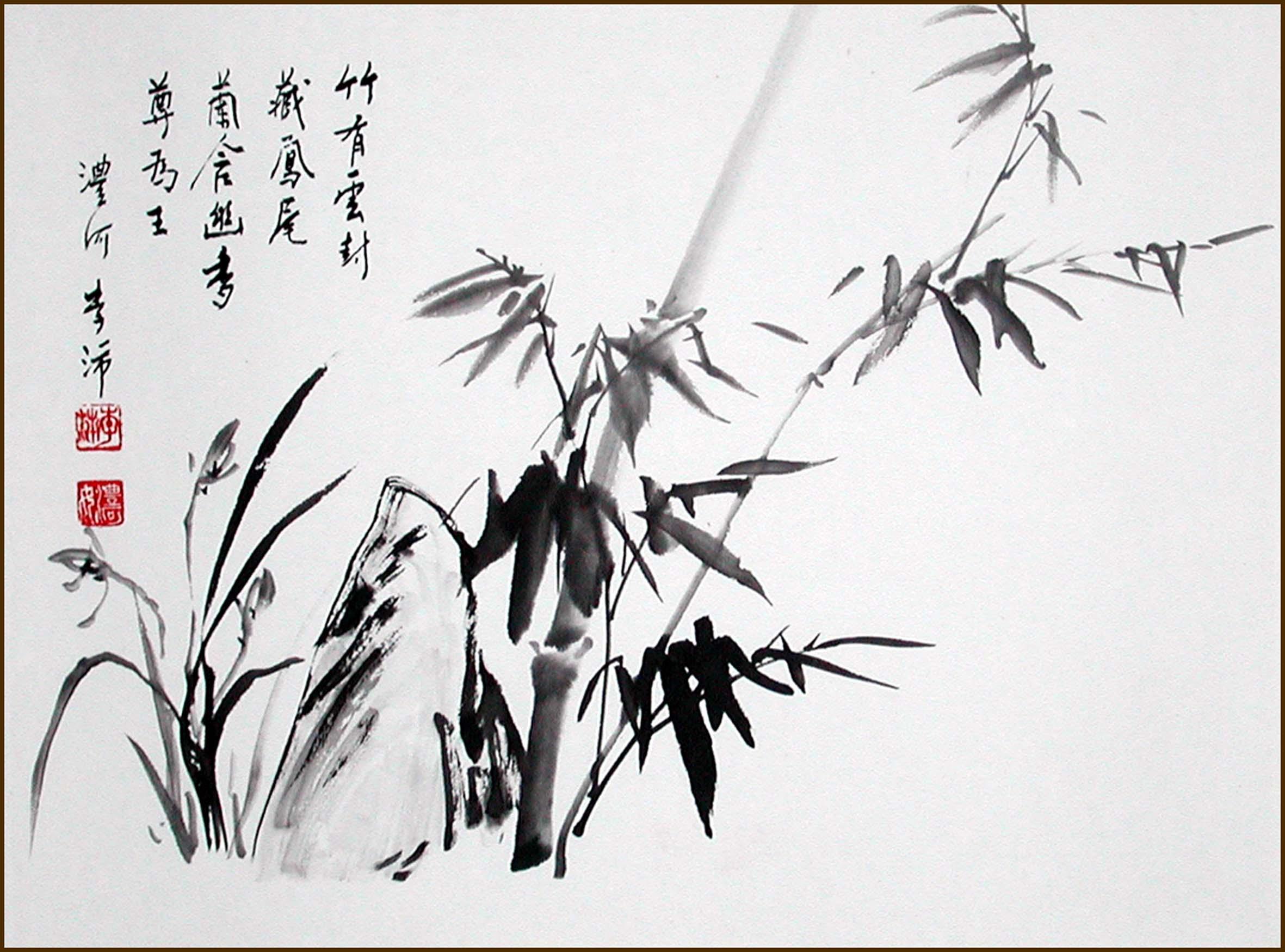 竹の画像 p1_29