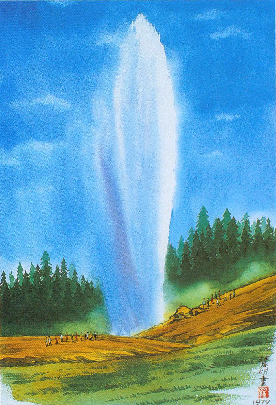 黄石公园喷泉 | 展售区